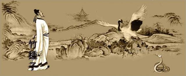 Légende du Tai Chi Chuan